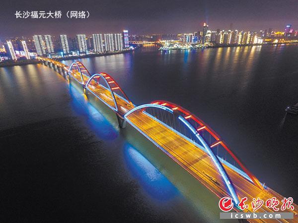 长沙福元大桥景观爱博体育app下载效果图.jpg