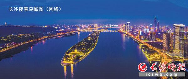 长沙夜景鸟瞰图.jpg
